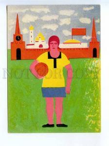 236750 USSR AHR Denisovsky Athlet girl AVANT-GARDE postcard