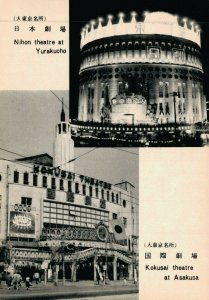 Japan Nihon Theatre Yurakucho Kokusai Theatre Asakusa BS.02