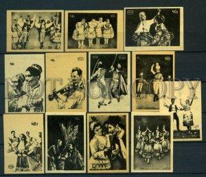 500689 HUNGARY Folk dancers Vintage match labels