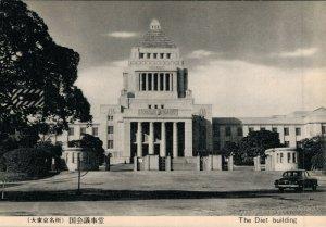 Japan Tokyo The Diet Building BS.02
