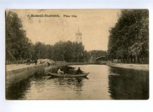 169361 Russia VYSHNY VOLOCHYOK Tsna River Vintage Card