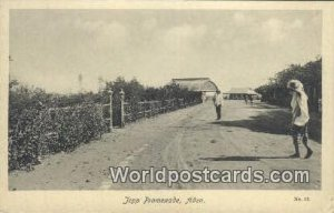 Topp Promenade Aden Republic of Yemen Unused