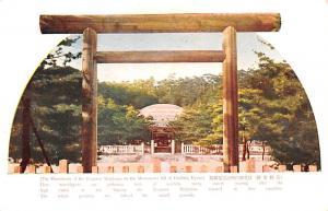 Kyoto Japan Postcard Mosuoleum of the Emperor Meijitenno on the Momoyama hill...