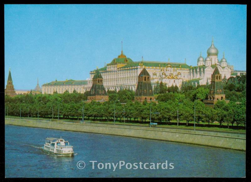 View of the Kremlin from Moscow-river
