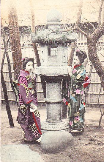 Japan - Two Girls Standing by Lantern