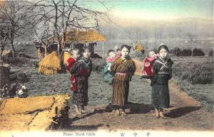 Early Japanese Nurse Maid Girls Postcard