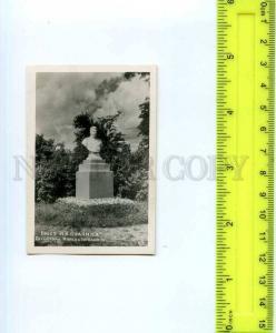 254447 USSR Leningrad PAVLOVSK Stalin bust LFH 1952 photo
