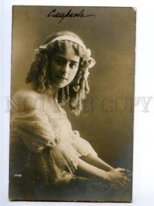 174770 SMIRNOVA Russian BALLET DANCER DOLLY Vintage PHOTO PC