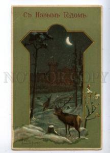 160701 NEW YEAR Deer HUNT Night by BAUMFELDER Vintage Color PC