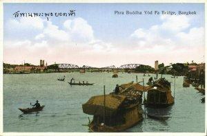siam thailand, BANGKOK, Phra Buddha Yôd Fa Bridge (1930s) Postcard