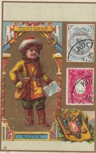Trade Card (TC): Stamps & Boy with a letter , 1880-90s ; Russia