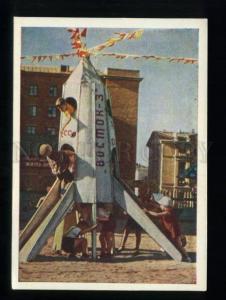 165661 1963 Soviet Russia SPACE Rocket VOSTOK-3 Kindergarten