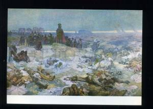 208441 CZECH Alfons Mucha Battle of grunewald old postcard