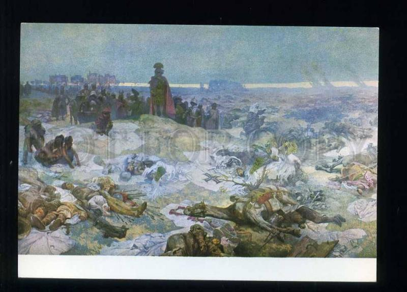 208441 CZECH Alfons Mucha Battle of grunewald old postcard