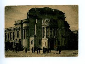167616 Ukraine KHARKOV House of Metalworkers Vintage postcard