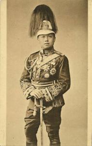 siam thailand, King Rama VI Vajiravudh in Uniform, Medals (1910s) Postcard