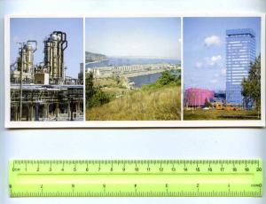 203826 RUSSIA Tolyatti Togliatti Volzhskaya HPS photo postcard