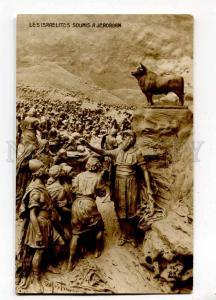 257304 Israelites & Jeroboam by MASTROIANNI vintage 1916 year