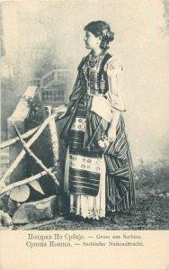 Serbian traditional folk costume Serbia vintage 1900s postcard Serbia
