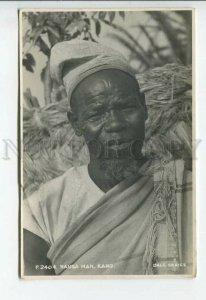 438853 Nigeria KANO Black Hausa man Vintage photo postcard
