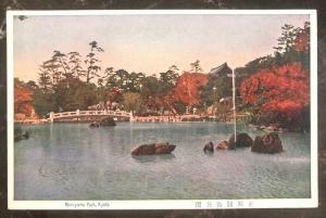 Mint Japan Postcard Color Picture PPC Maruyama Park Kyoto