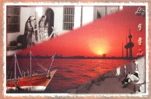 Kuwait multi view sunset boat tower woman  Postcard