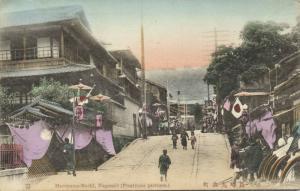 japan, NAGASAKI, Maruyama-Machi, Prostitute Quarter (1910s)