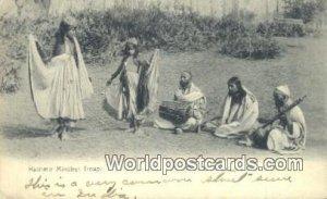 Kashmir Minstrel Troup India 1909 Missing Stamp