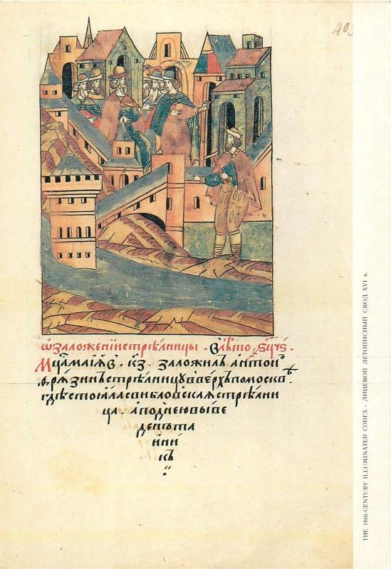 Card 15x21cm Moscow Kremlin Illuminated Codex Vodovzvodnaya Tower Russia