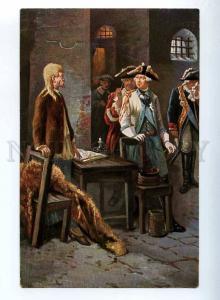 224899 RUSSIA BUROV Peter III visited John Antonovich postcard