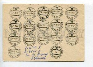 297121 postmark Antarctica polar station Mirny 1956-1972 autograph head station