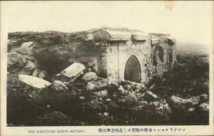 Russo-Japanese War Port Arthur China Wretched North Battery c1910 Postcard