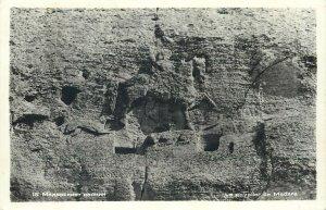 Bulgaria Postcard Madara rider cultural heritage UNESCO site