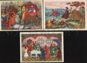 054840 Fairy Tales by PUSHKIN Collection of 12 old RUSSIAN PCs