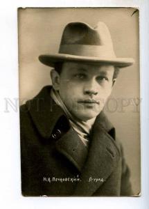 244047 PECHKOVSKY Russian OPERA Singer TENOR old PHOTO Bulla