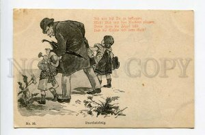 287537 GERMANY HOLD to LIGHT invisible wife runs the family Vintage postcard