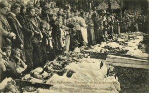 bulgaria, GORNA ORYAHOVITSA, Earthquake Victims (1913) Postcard