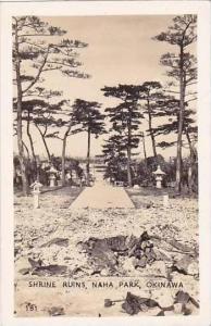 Japan Okinawa Naha Park Shrine Ruins RPPC