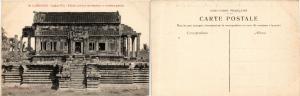 CPA CAMBODGE INDO-CHINE Cambodge-Angkor Wat, Edicule intérieur (428168)