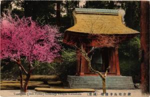 CPA Tsurigane Bell tower Kenchoji Temple KAMAKURA JAPAN (671390)
