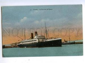 150561 TUNIS French ship Vintage postcard
