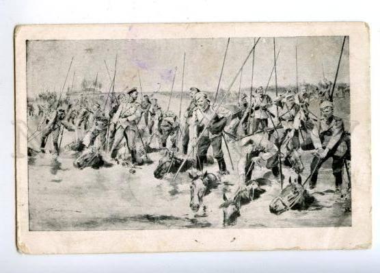 169940 WWI Russia Cossacks in East Prussia Vintage LEONTIEV