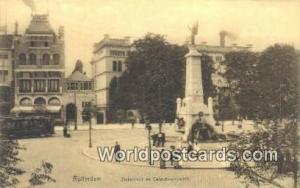 Rotterdam Netherlands, Nederland Ziekenhuis en Calandmonument  Ziekenhuis en ...
