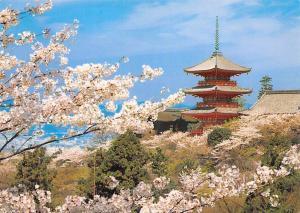 Japan Tempel Kiyomizudera Temple Panorama Kyoto