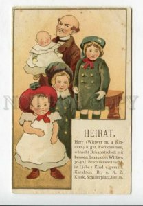 428820 HEIRAT After MARRIAGE Husband Kid old ASVERTISING LITHO