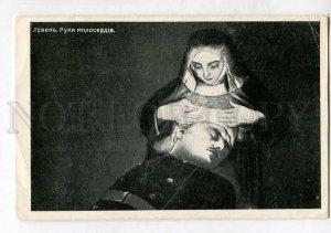 415889 WWI RUSSIAN Red CROSS PROPAGANDA Mercy by Levek Vintage postcard