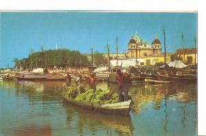 Postal 037517 : Cartagena-Colombia. Bahia de las Animas. Al fondo San Pedro C...