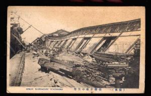 026485 JAPAN YOKOHAMA earthquake apear warehouse Vintage PC
