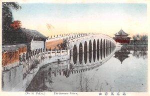 Summer Palace Japan Unused