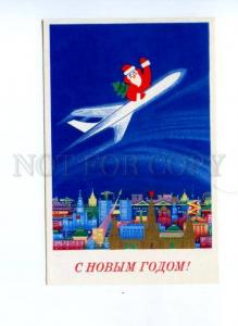 133597 USSR SPACE PROPAGANDA old postcard 1973 ALEXANDROV
